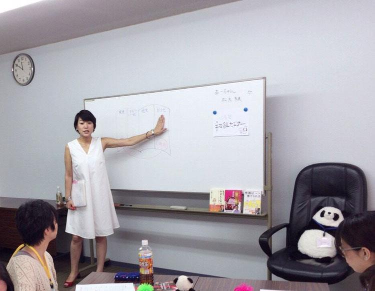 松丸朱美のライトアップカウンセリグセミナー