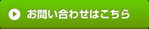 松丸朱美の「わたし」のおけいこ平日